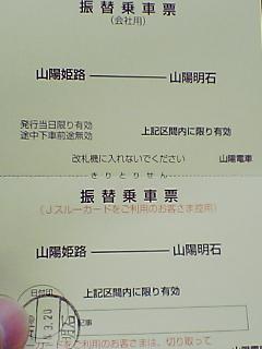 060320_211001.jpg